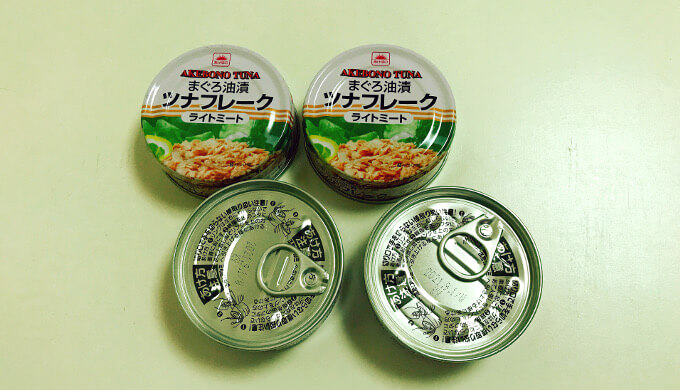 あけぼのツナ(缶)