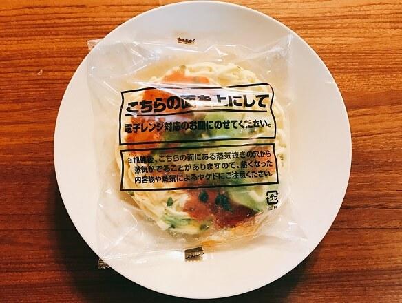 担々麺【レンジ】