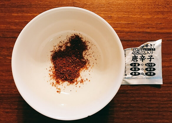 担々麺【花椒】