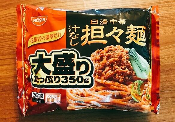 担々麺【全体】