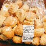 1個16円!コーンブレッドロールのおいしい食べ方と冷凍のコツ【コストコ】