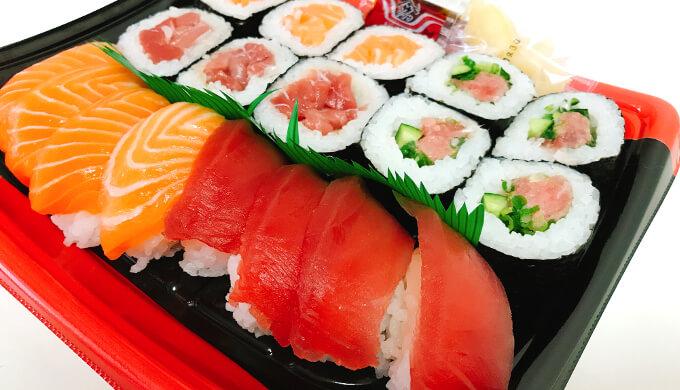まぐろとサーモン寿司(全体)