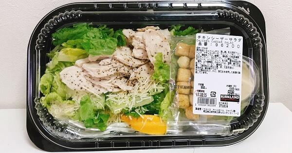 チキンシーザーサラダ(アイキャッチ)