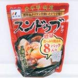 具材も提案!李王家スンドゥブチゲはコストコで買える冬にオススメの鍋の素