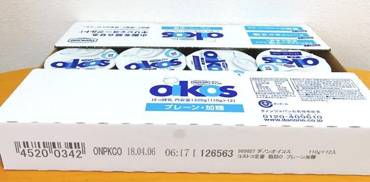 オイコス(賞味期限)