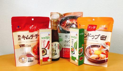 コストコで韓国食品!「CJギフトセット」は超お得なお試し詰め合わせ
