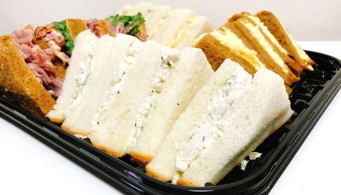 バラエティサンドイッチ(チキン)