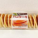 木村屋パンケーキ(アイキャッチ)