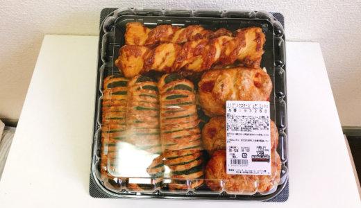 コストコのトリプルフロマージュデニッシュは見た目より食べやすい味
