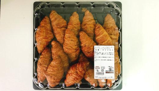 マルチグレインクロワッサンは香ばしくて朝ごはんにぴったり【コストコ】