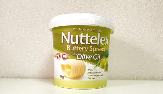 nuttelexオリーブ油入りスプレッドはバターとマーガリンのいいとこどり【コストコ】