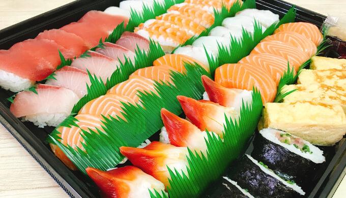 寿司ファミリー盛り48貫(全景)