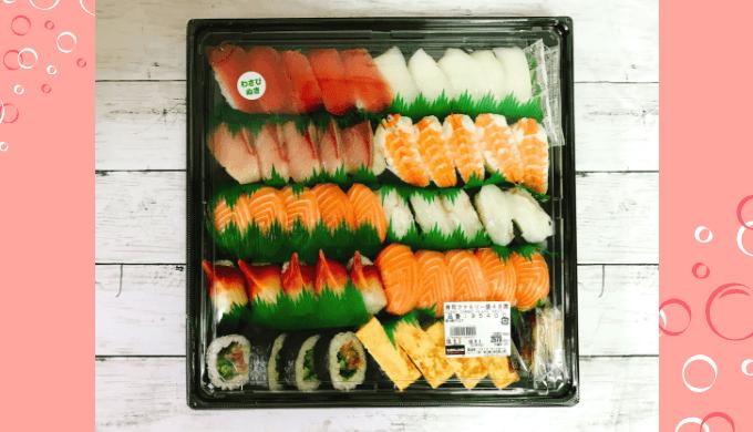 寿司ファミリー盛り48貫
