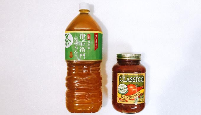クラシコパスタソース(サイズ比較)
