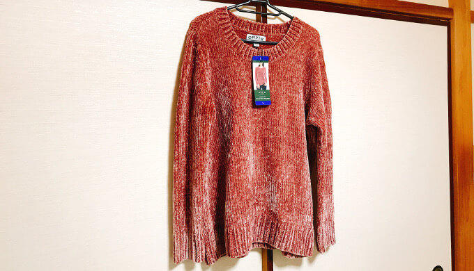 ORVISセーター(全体)