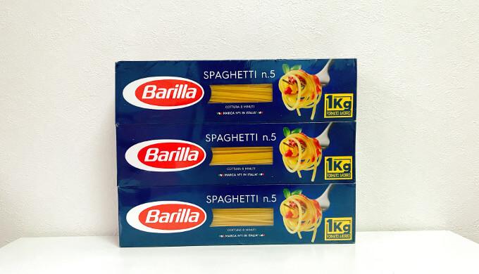 バリラスパゲティ
