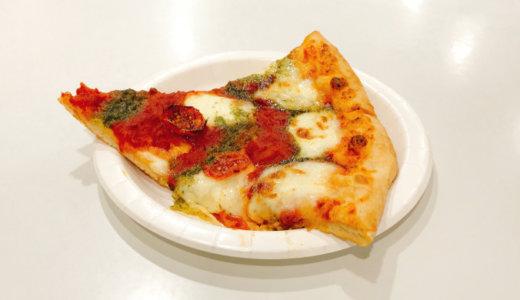 コストコフードコートにマルゲリータピザが登場!バジルであっさり系の味